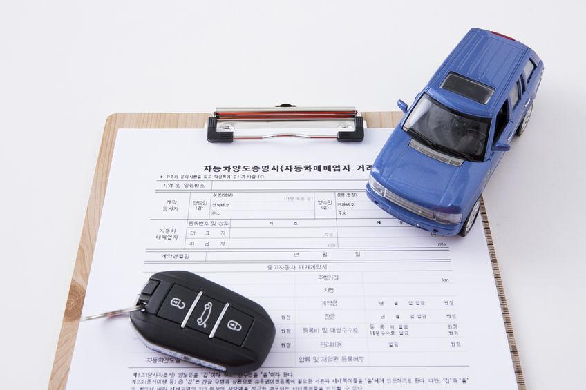 一時抹消した車の名義変更・再登録方法まとめ!必要書類・手続き方法は?